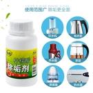 [超豐國際]食品級電水壺茶漬除垢劑檸檬酸...