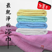 non-no儂儂褲襪《3入》最乾淨浴巾 (加厚款) - 12102
