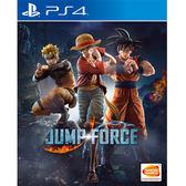 [哈GAME族]10月上旬預計到貨●角色持續增加●PS4 JUMP FORCE 中文版 平價版 大亂鬥類型 格鬥遊戲