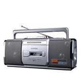 錄音機 錄音機收錄機卡帶教學機磁帶插卡U盤MP3英語學習機多功能教學用台式課桌MKS雙11