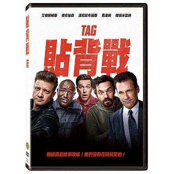 貼背戰 DVD Tag 免運 (購潮8)