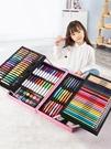 水彩筆可水洗套盒兒童水彩畫筆套裝專業彩筆顏色筆彩色筆美術繪畫套裝畫畫筆 小山好物