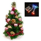 聖誕樹-摩達客 台灣製迷你1呎/1尺(30cm)裝飾聖誕樹(金松果糖果球色系)+LED20燈電池燈(彩光)