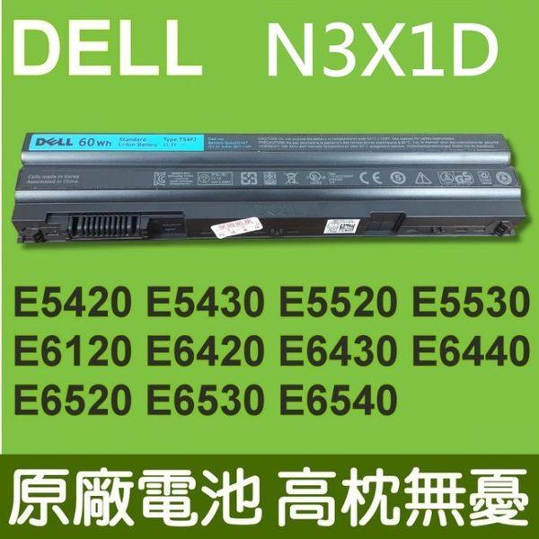 戴爾 DELL N3X1D T54FJ 原廠電池 E6420 E6430 E6430S E6440 E6520 E6530 E6520 E6530 3460  Latitude E6420 XFR ATG  E6120 E6420