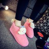 冬季卡通男女情侶棉拖鞋包跟加厚軟底防滑保暖春秋薄款月子鞋大碼