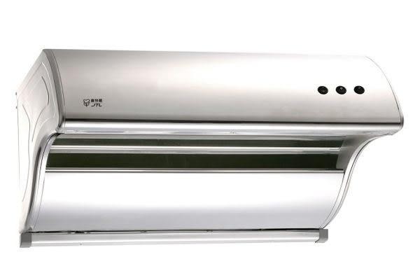【甄禾家電】喜特麗JT L 斜背式排油煙機 JT-1732M 限送大台北 不鏽鋼 傳統斜背式