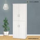 【米朵Miduo】2.1尺四門塑鋼鞋櫃 防水塑鋼家具【促銷款】