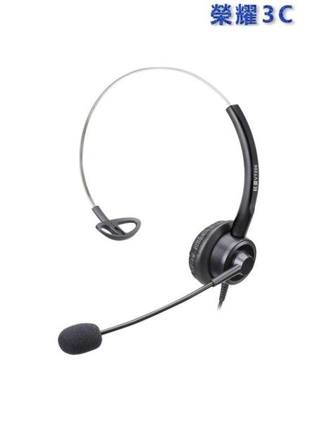 耳麥 杭普VT200 話務員專用耳機 電話客服話務耳麥帶話筒 T【寶貝 新品】