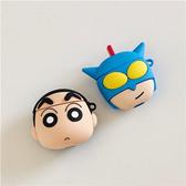 🍎 Airpods Pro 1/2代 🇹🇼台灣發貨 [ 蠟筆小新+動感超人 ] 藍芽耳機保護套 蘋果無線耳機保護
