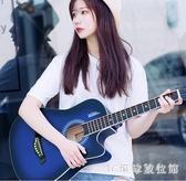 新款38寸吉他民謠古典吉他初學者吉他新手入門練習琴男女學生樂器PH1313【3C環球位數館】