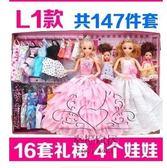 售完即止-芭比娃娃套裝大禮盒夢幻衣櫥換裝洋娃娃公主婚紗禮盒女孩兒童9-25(庫存清出T)