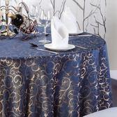 【雙11】酒店桌布布藝餐廳臺布飯店家用餐桌布大圓桌桌布圓形方形桌布歐式免300