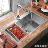 水槽 廚房手工水槽套餐4MM加厚304不銹鋼大單槽洗菜盆洗碗池水盆帶龍頭 CP4463【歐爸生活館】