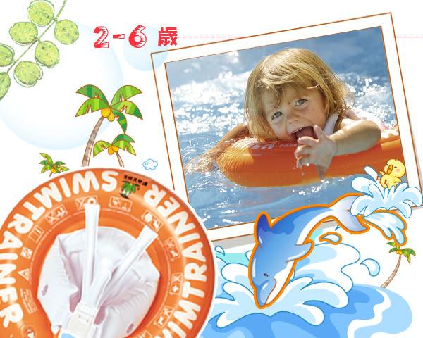 德國SWIMTRAINER Classic 學習游泳圈 【紅色】