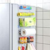 冰箱掛架廚房冰箱置物架側掛架保鮮膜掛架側壁掛架冰箱側面收納架igo 晴天時尚館