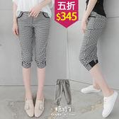 【五折價$345】糖罐子韓品‧造型接布縮腰格紋七分褲→黑白 預購(S-L)【KK6090】