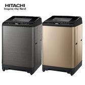[HITACHI 日立家電]18KG 大容量自動槽洗淨 直立式洗衣機  星燦銀/香檳金 SF180XBV-SS/CH