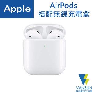 【Apple 蘋果】AirPods 2 搭配無線充電盒
