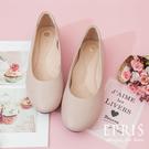 現貨 大尺碼女鞋 素面平底鞋 古典女孩2公分 女鞋推薦 全真皮舒適好穿 21.5-26 EPRIS艾佩絲-甜美粉