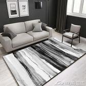 北歐幾何客廳地毯茶幾毯臥室長方形滿鋪現代簡約可機洗可訂製  潮流前線