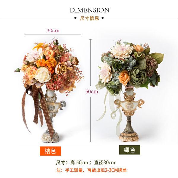 模擬花假花 套裝 花藝 客廳餐桌 裝飾花 花瓶花束 -bri02011