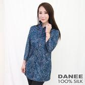 【岱妮蠶絲】花版印染塑型領蠶絲開襟衫(藍色花飾)