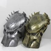 鐵血戰士 鐵血騎士 終極戰士(全臉) 古戰場 威尼斯面具 全臉面具 COSPLAY 舞會面罩【塔克】