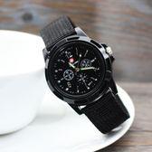 時尚帆布兒童手錶男孩中學生指針夜光電子錶韓版休閒運動數字腕錶