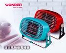 現貨免運 陶瓷電暖器 (湖水綠、紅)電暖...