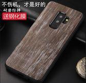 三星 s9 plus 手機殼 三星 Note9 超薄皮套 三星 s9 手機套 防摔手機保護套 三星 維加斯後蓋 手機軟殼