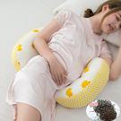 孕婦枕頭護腰側睡覺臥枕純棉磨毛U型枕多功能托腹用品抱枕靠墊冬 果果換季新品