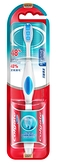 高露潔 360度抗敏專家牙刷(1入)