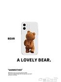 SAM小熊適用個性蘋果iPhone12promax透明可愛XSMAX情侶手機殼軟殼 雲朵
