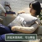 汽車抱枕被子兩用辦公室珊瑚絨午睡空調毯子卡通靠墊多功能枕頭毯【尾牙精選】