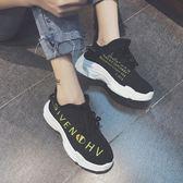 ins超火的鞋子女夏季2018新款韓版ulzzang原宿百搭老爹休閒運動鞋『韓女王』