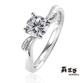 蘇菲亞SOPHIA - GIA伊莎貝拉0.30克拉GSI2鑽石戒指