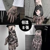 8張 紋身貼防水男女個性潮手背系列玫瑰花骷髏般若嘻哈朋克風【樂淘淘】