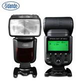 限定款閃光燈 斯丹德DF550閃光燈 單反相機熱靴燈佳能尼康賓得索尼機頂外置通用jj