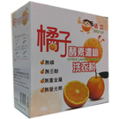 橘子酵素濃縮洗衣粉 700g...