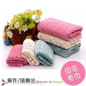 兔子印花毛巾 吸水超細纖維洗臉巾 浴巾 35X75  單件隨機出