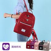 時尚百搭特色條紋大容量雙肩包/5色 (YL0101-KM1171) iRurus 路絲時尚