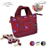 觸控手機袋-&Smart帆布觸控手機小手提包  可斜背-紅色-玄衣美舖