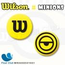 【WILSON】MINIONS 小小兵聯名 避震器 (一組2入) 紀念品 球拍避震 WR8408501 原價360元