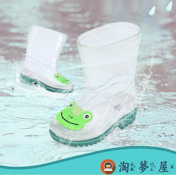 兒童橡膠雨鞋卡通防水雨靴中大童防滑水鞋膠鞋【淘夢屋】