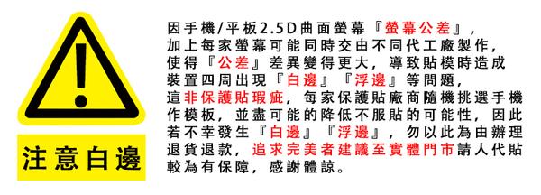 ☆MIUI Xiaomi 小米 小米MIX 2 MDE5/MIX 2S M1803D5XA 鋼化玻璃保護貼 9H 鋼貼 玻璃膜 保護膜 手機膜 耐刮