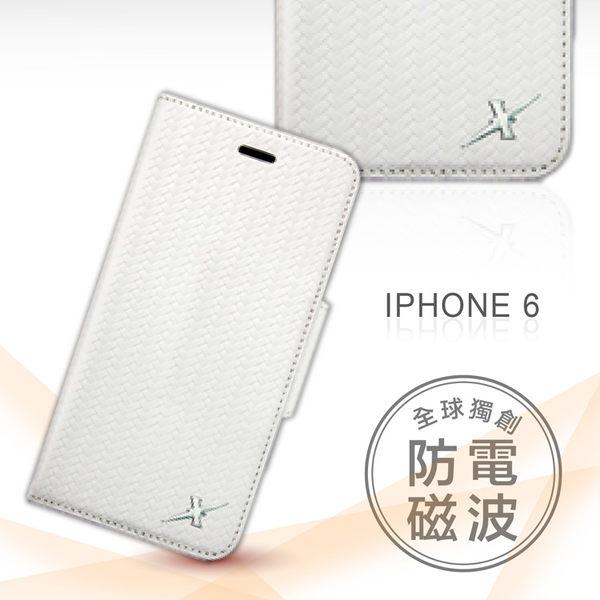 X-SHELL 戀上IPHONE 6/6S 精緻編織紋真皮皮套 珍珠白