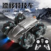 遙控汽車 玩具 兒童遙控翻滾特技車雙面360°旋轉充電耐摔燈光爆款賽車