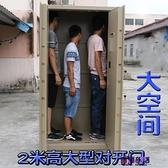 保險箱 保險櫃1.8米1.5米全鋼保險箱大型2米辦公室 保險箱珠寶櫃指紋雙門 店慶降價