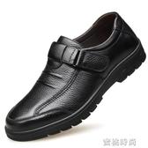 男士休閒皮鞋冬季加厚皮鞋男中老年父親保暖牛皮爸爸鞋潮『蜜桃時尚』