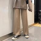 針織長褲裝韓版女裝加厚針織闊腿褲寬松顯瘦休閑褲高腰百搭學生拖地長褲